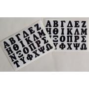 GR ALPHABET (CARD) SET