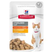 HILLS TENDER CHUNKS IN GRAVY CHICKEN SPAYED CAT AGE FOOD 85 GR