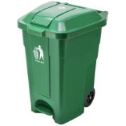 BIDONE BIN GREEN 70L WITH PEDAL