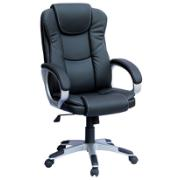 PELICAN MANAGERIAL OFFICE BLACK