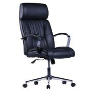 PEACOCKS OFFICE CHAIR BLACK