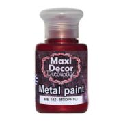 MAXI DÉCOR ACRYLIC METALLIC CODE 142 60ML