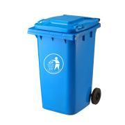 BIDONE BIN BLUE 120L WITH WHEELS