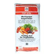 SUPERGARDEN POTTING TOPSOIL 10LT