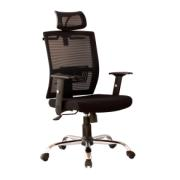 TWIT OFFICE CHAIR BLACK