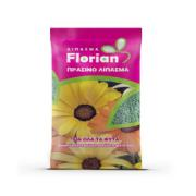 FLORIAN GREEN FERTILIZER 950GR