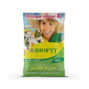 BIOFYT XL GREEN FERTILIZER 450GR