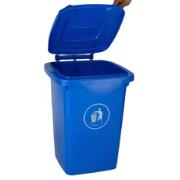 BIDONE BIN BLUE 60LT WITH WHEELS