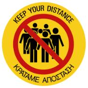 SOCIAL DISTANCING (SET OF 2PC) SIGN