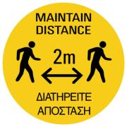 SOCIAL DISTANCING 2M SIGN