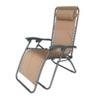 ARIEL FOLD LOUNGE W/PILLOW BROWN