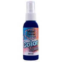 MAXI DECOR COLOR SPRAY BLUE 50ML