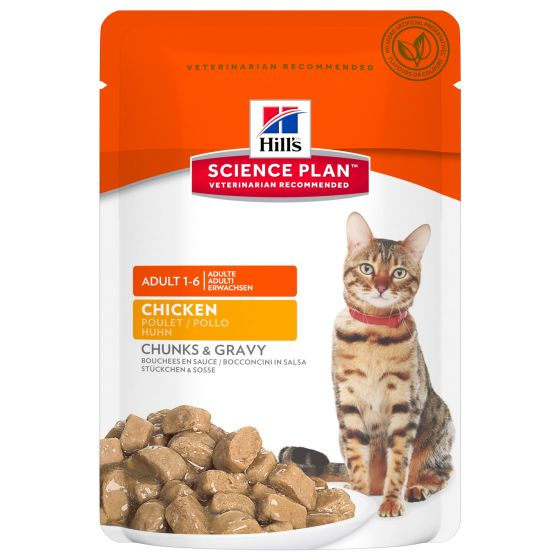 HILL'S ADULT FELINE 85 GR. CHICKEN