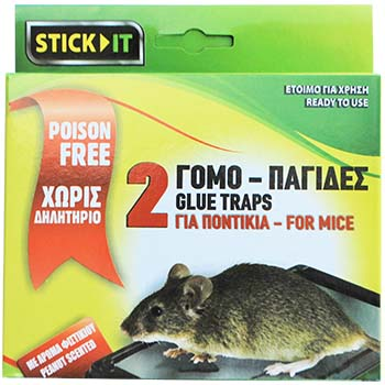STICK IT 2PCS MOUSE GLUE TRAPS