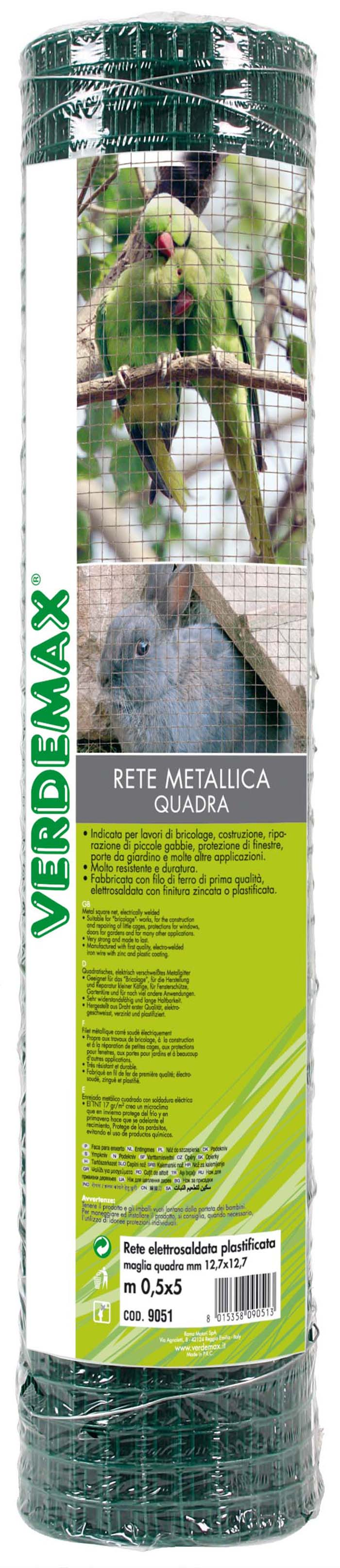 VERDEMAX METAL SQ NET 50CMX5M GREEN